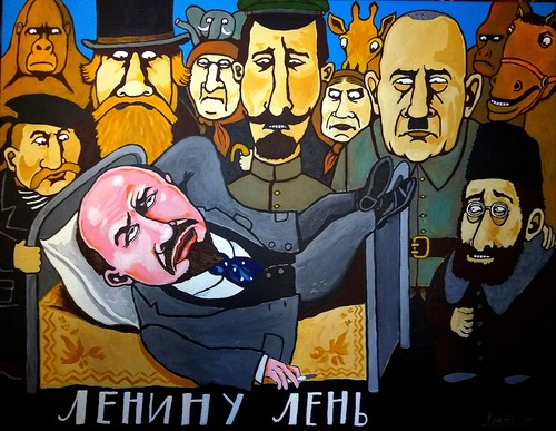 Ленину лень