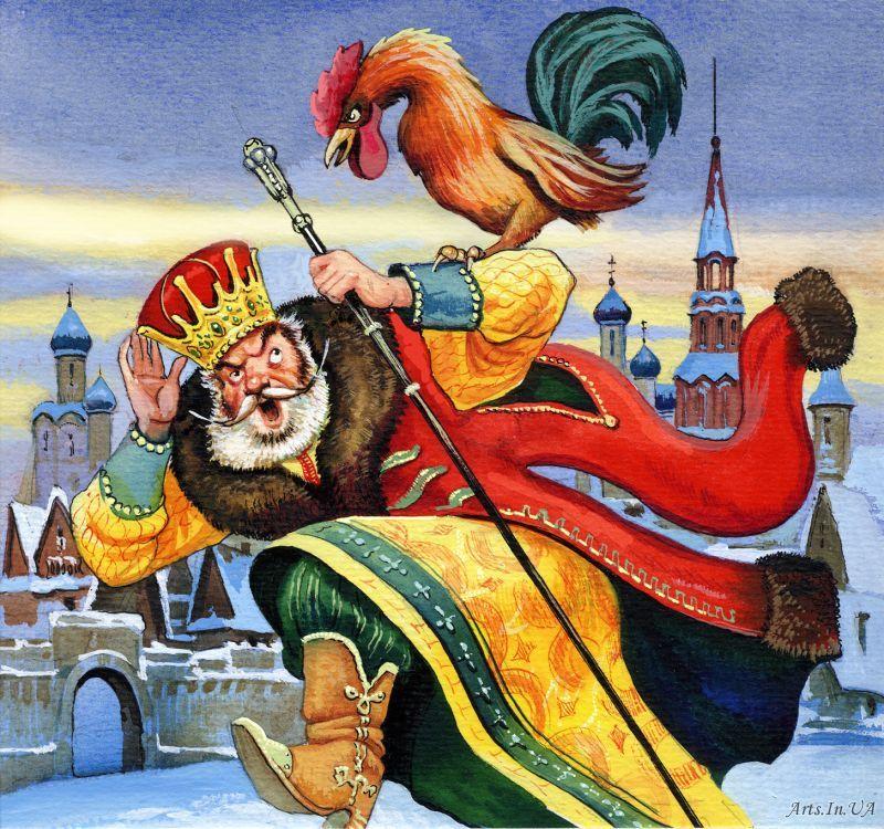 царь Додон