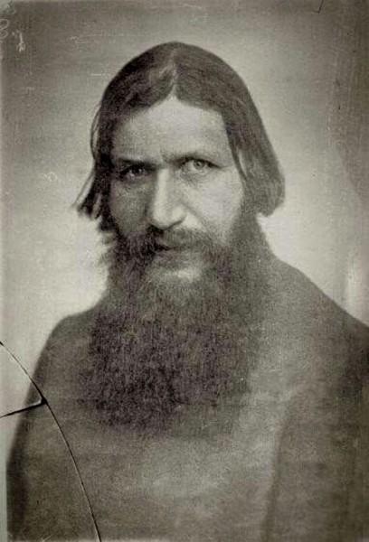 Г.Е. Распутин.