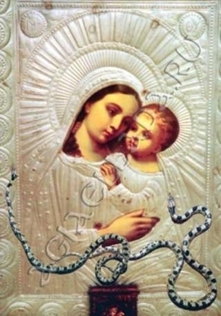 Панагия Федуса икона Божией Матери.