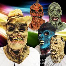 маски-шоу