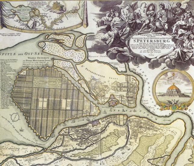 Петербург 1720