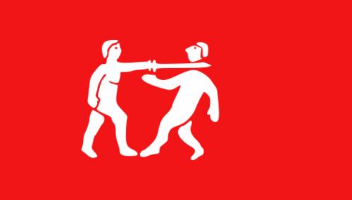секир-башка