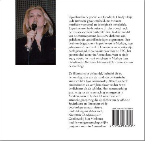 Книга стихотворений Л. Ходынской на нидерландском языке ( задняя иорона обложки ). Dichtbundel KENMERKEN VAN HET MOMENT. 2012                       ( back-cover )