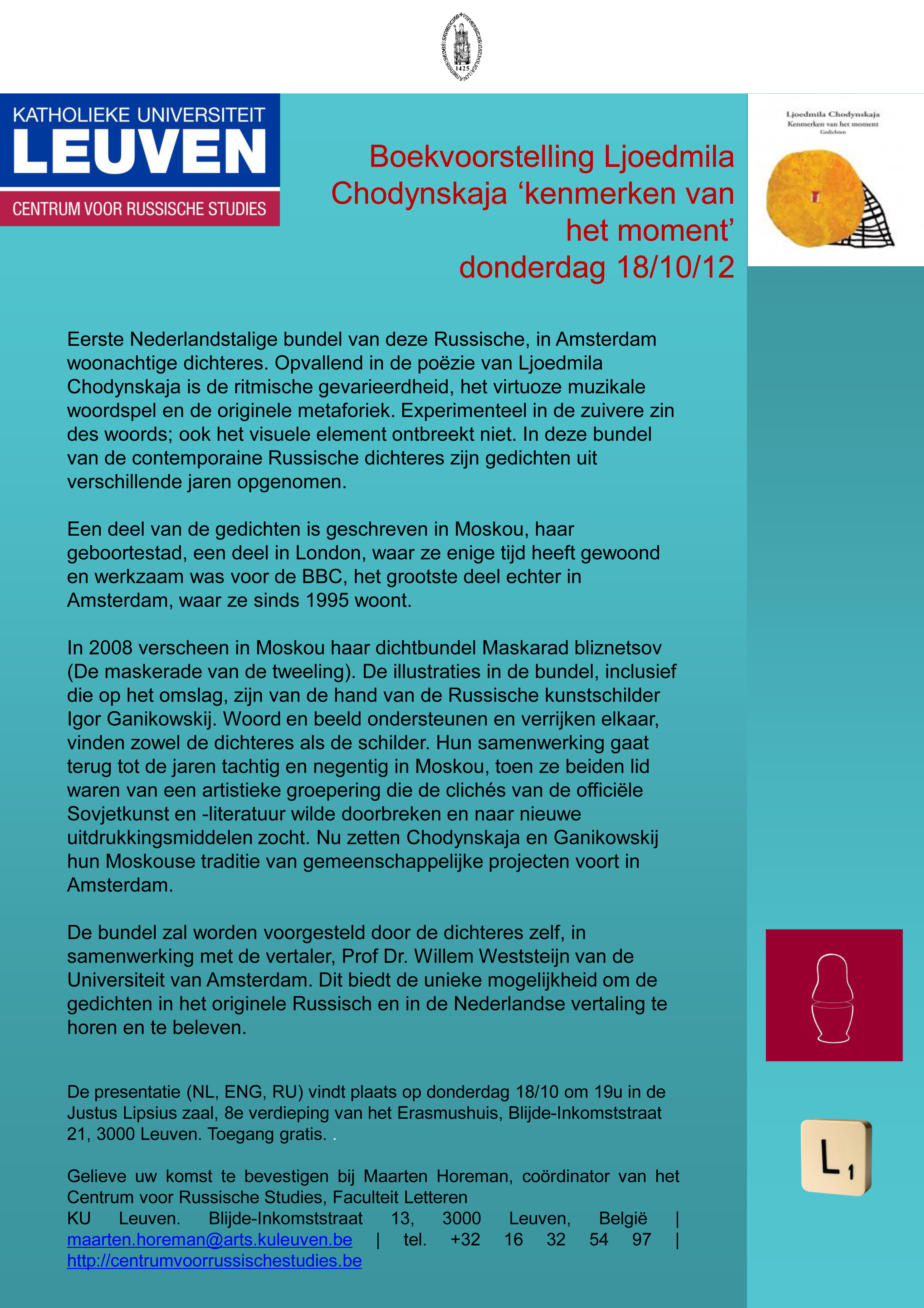 Anonce of presettation OF my book KENMERKEN VAN HET MOMENT on 18.10.2012 in Universiteit Leuven, Belgie