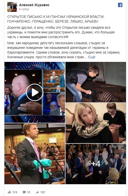 Журавко ФБ