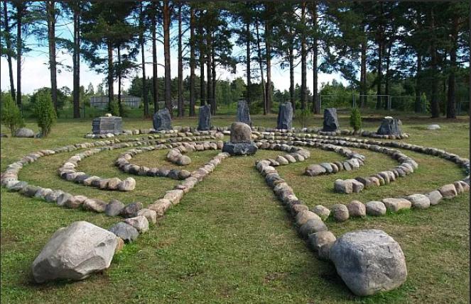Петрозаводск Бот сад