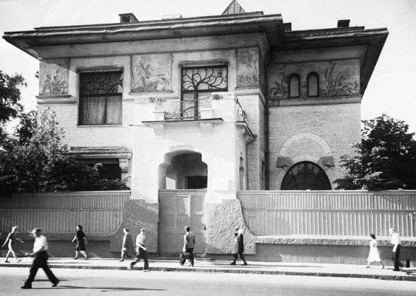 Дом Горького