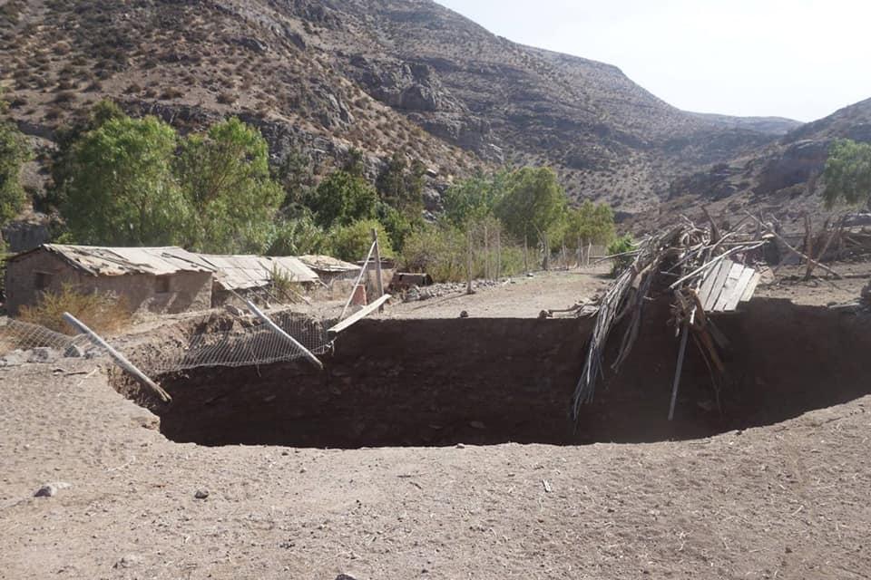 sinkhole-chile-earthquake