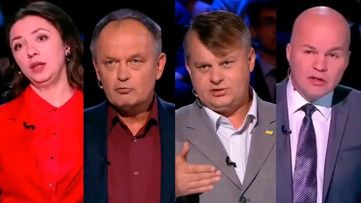 Гости с украины