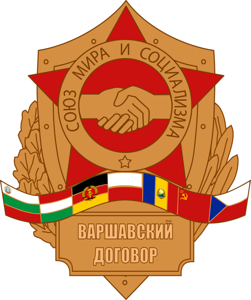 Логотип ОВД