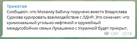 бабич2