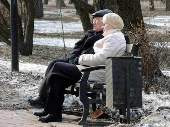 о пенсии