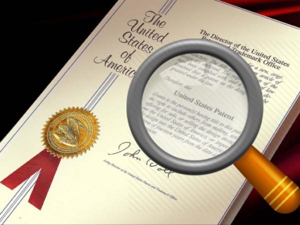 патент уза