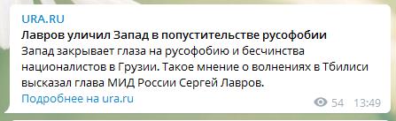 лавров