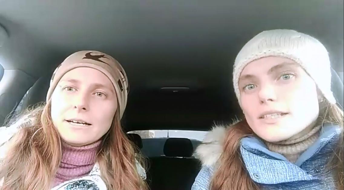 Новости из машины