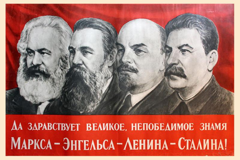4 основателя