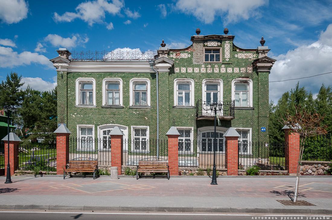 Дом Волкова музей