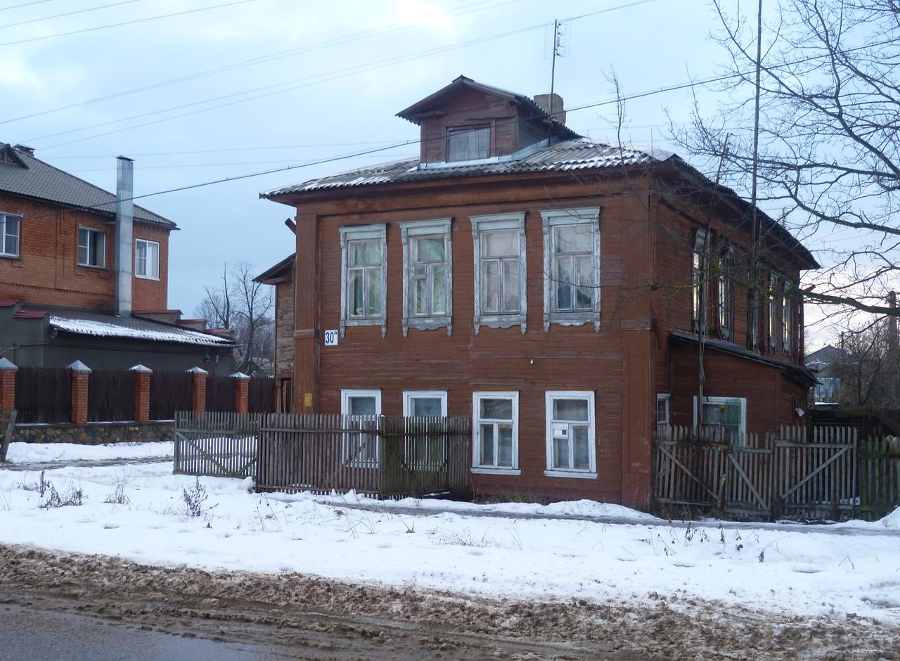 Талдом -Салтыкова-Щедрина 30а