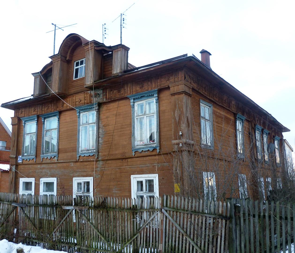 Талдом -Салтыкова-Щедрина 36