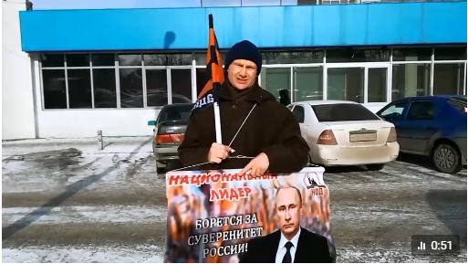 НОД Красноярск