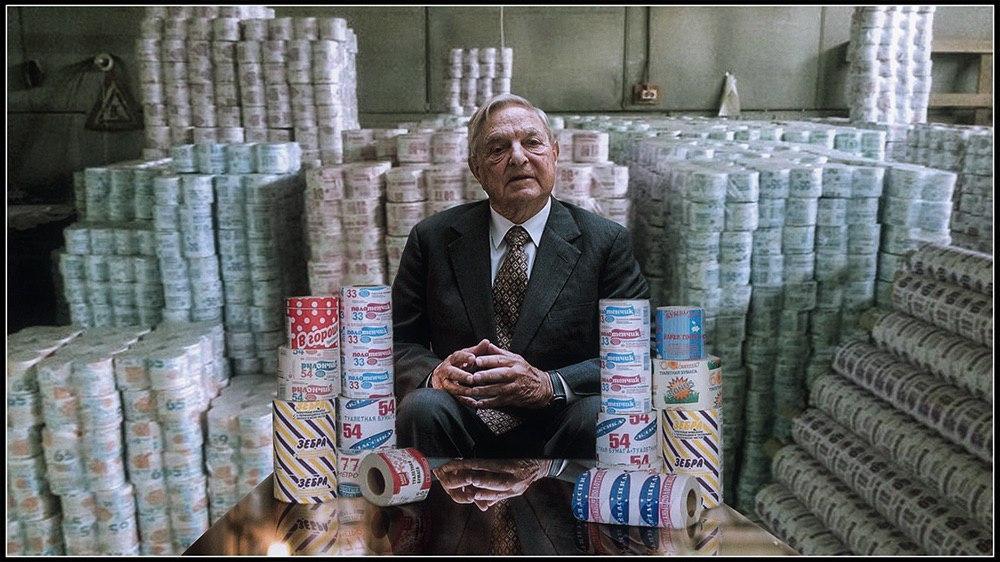 Джордж Сорос перевёл все свои миллиарды в ценные бумаги