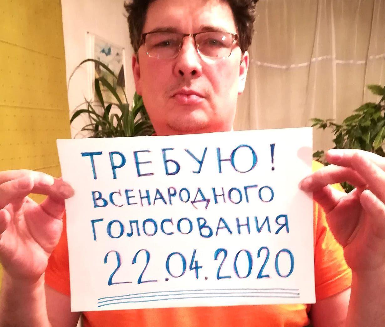 photo_2020-04-08_16-54-59 (3)