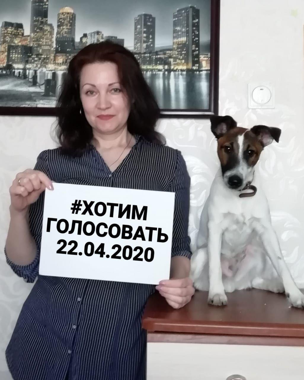 photo_2020-04-08_16-55-22 (5)