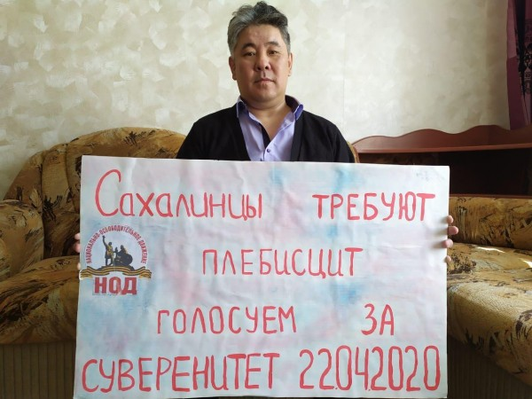 photo_2020-04-13_22-00-48