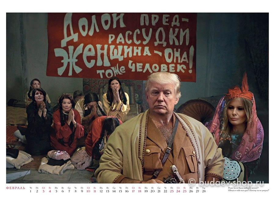 будаев 2018-3