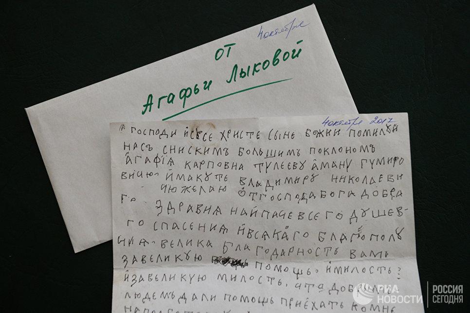 А Лыкова