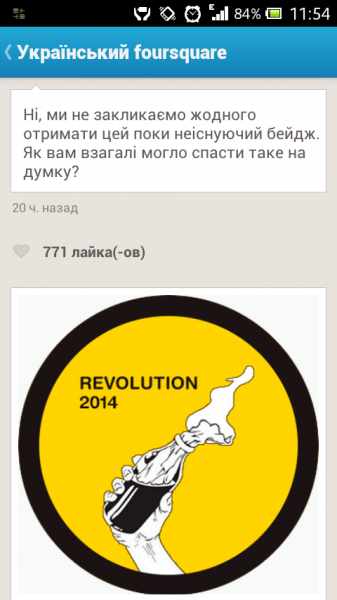 Screenshot_2014-01-23-11-54-08