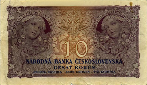 banknote2-avers