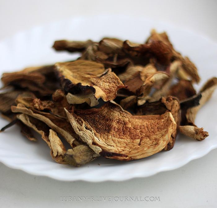 грибы сухие