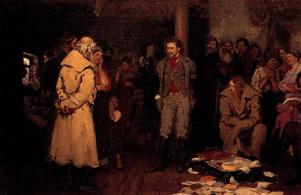 Арест пропагандиста. 1878