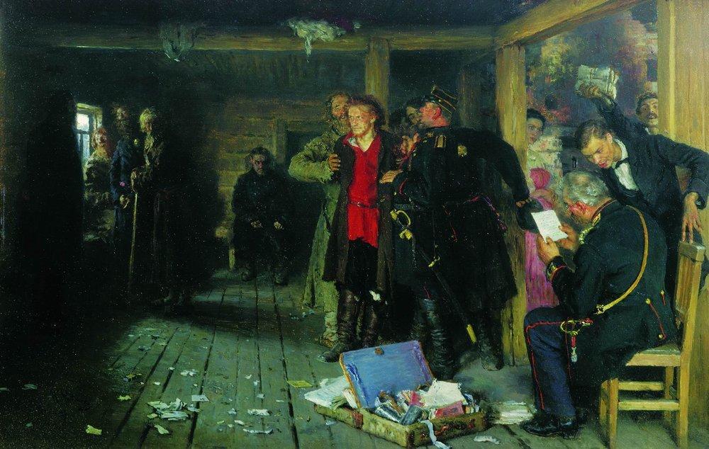 Арест пропагандиста. 1880-1889, 1892