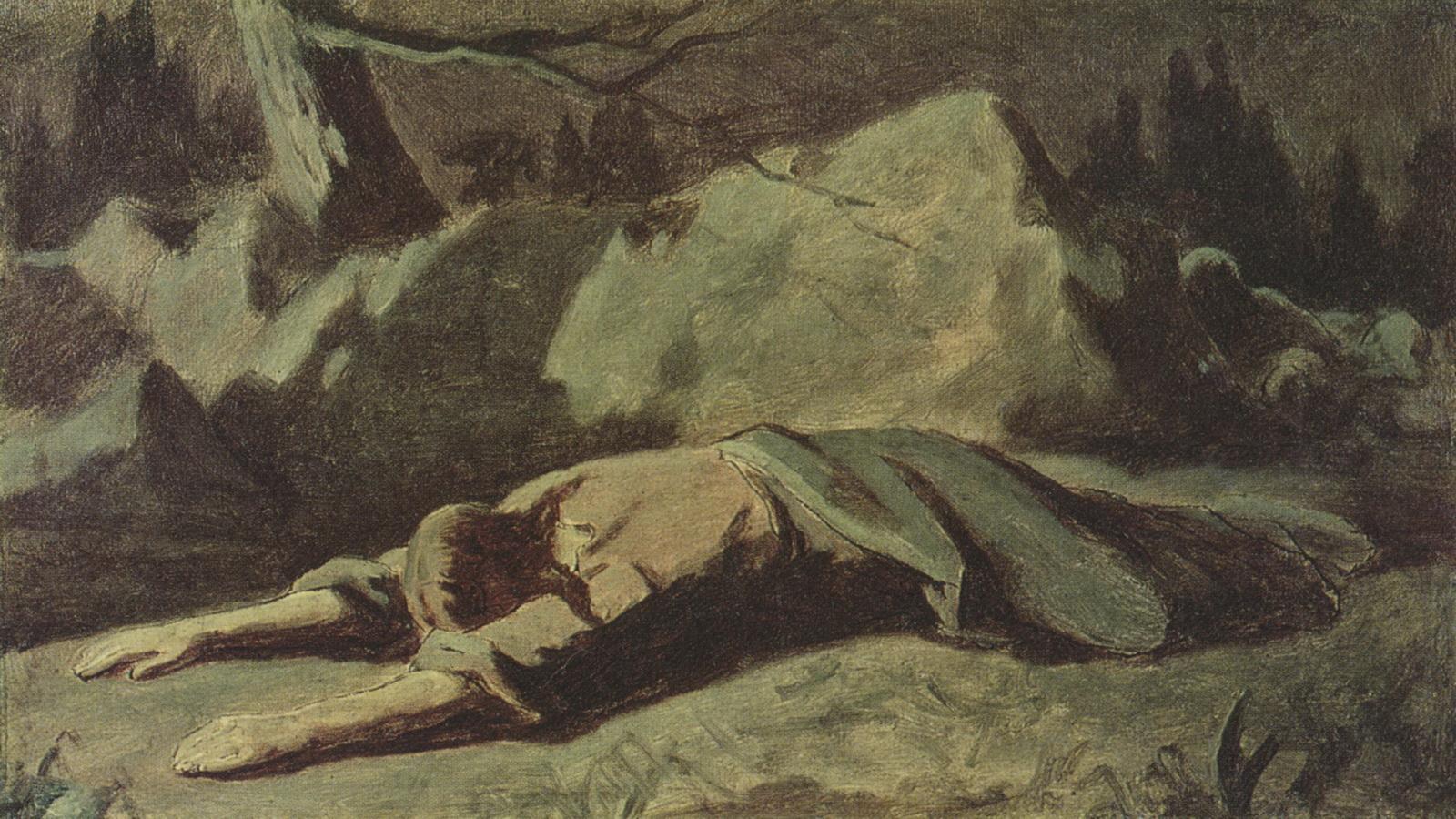 Перов. Христос в Гефсиманском саду. Х., м. 30,5х53,5 Ульяновск