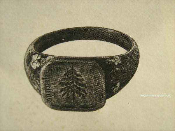 Перстень-печатка В.Л. Давыдова, сделанный из кандалов.