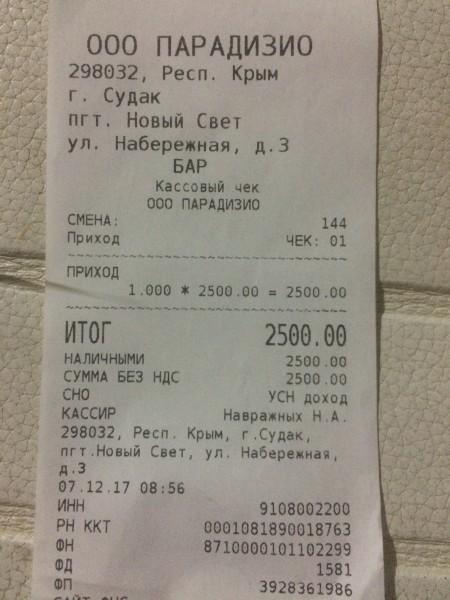 CD244612-BB5F-406E-93A1-09186C5EEB39.jpeg