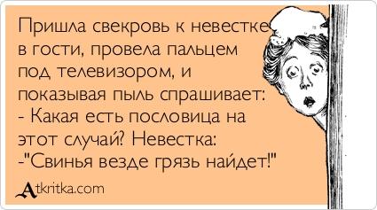 atkritka_1354899117_897