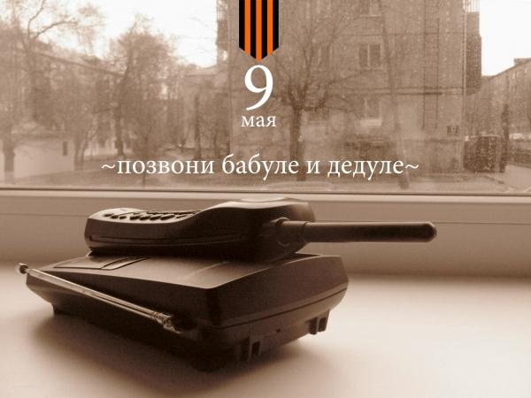 20120509_rinaray_may9