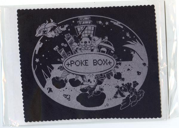 pokebox01.png