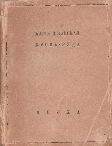 ruda1