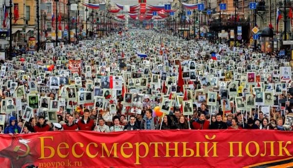 Бессмертный полк в Ленинграде