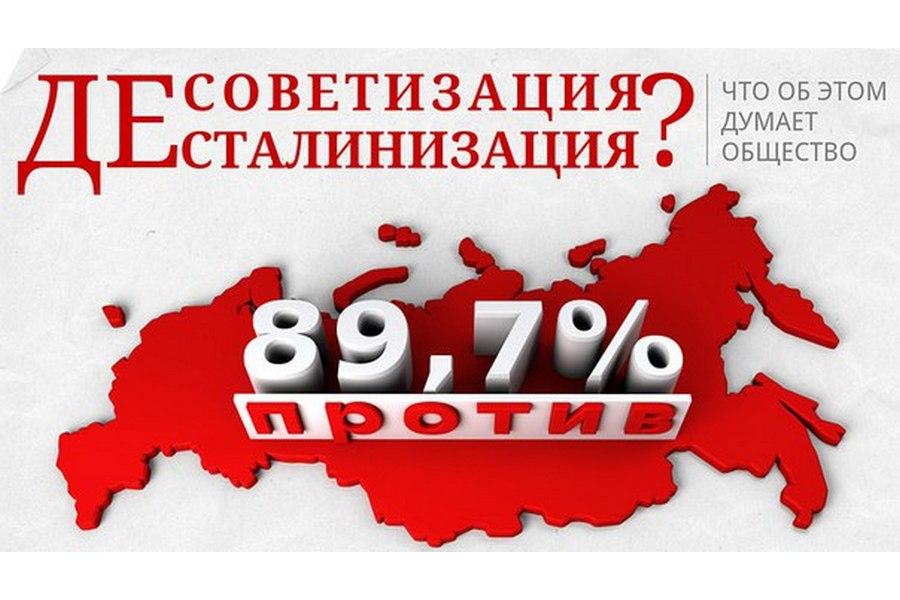 Караганов, примирение и цифры