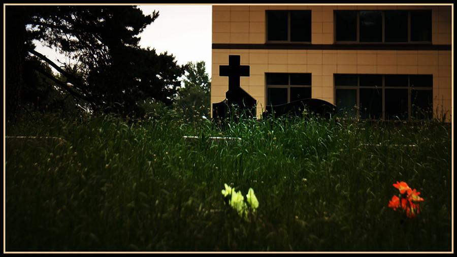 Крест-int