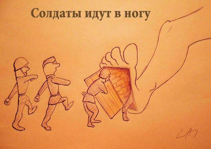 Прикол1