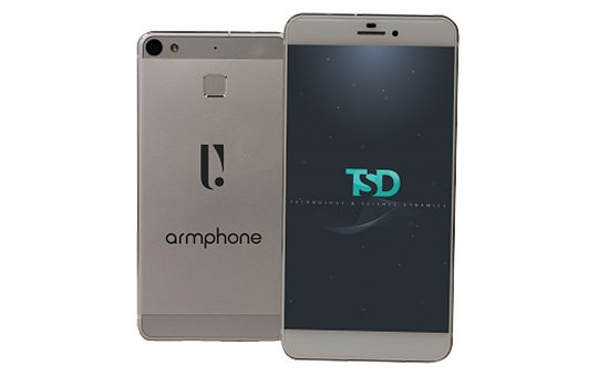 Армянский телефон