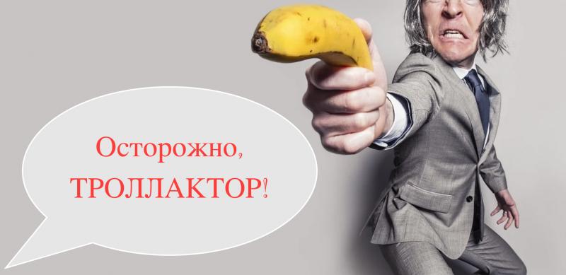 "Photo by Pixabay. Текст by ""Вечно ваша, Отчаянная Ⓒаша ;-)"""