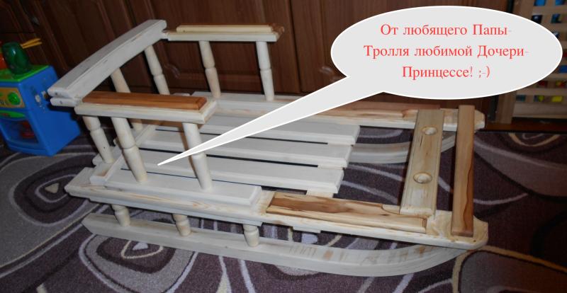 "Photo by kin_dza_dza18. Текст by ""Вечно ваша, Отчаянная Ⓒаша ;-)"""